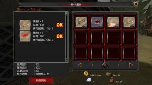 20141017_001