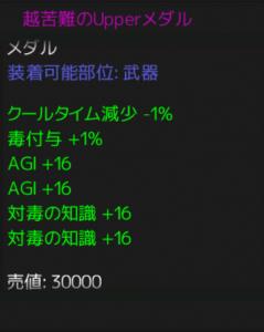 120040_13