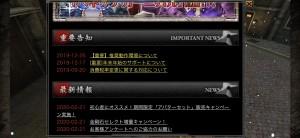 IMG_E0017[1]