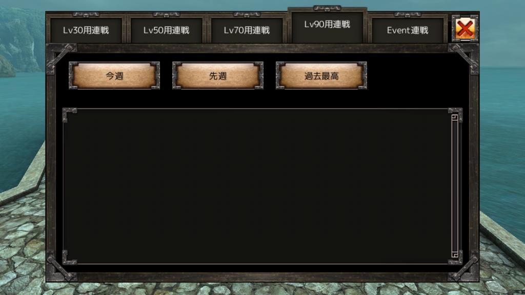 イメージ00000358