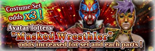 Masked Wrestler Lottery
