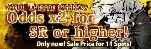 Gold Weapon Lottery: x2 odds for SR or higher & 11 Spins out with sale price campaign!