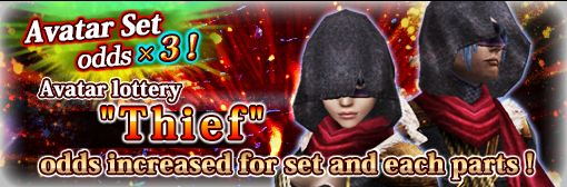 """Thief Lottery"" Thief Set x3 odds campaign!"