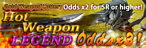 Gold Weapon Lottery x2 odds for SR or higher! Plus Galaxy & Solar series odds increased to x3!
