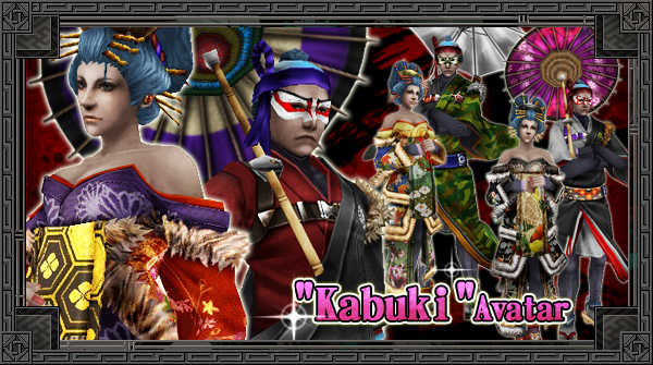 Kabuki Lottery