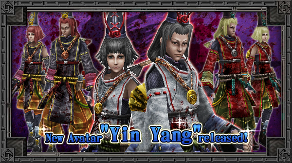 Yin Yang  Lottery!