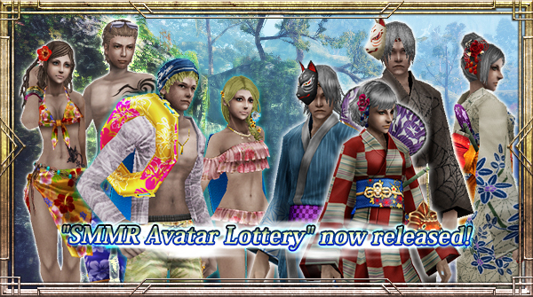 "Has chance to get new Acc. Avatars ""YukataⅡ"" and ""SwimwearⅡ""! ""SMMR Avatar Lottery"" now release!"