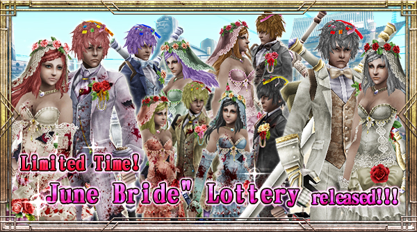 """June Bride Lottery"" now release!"