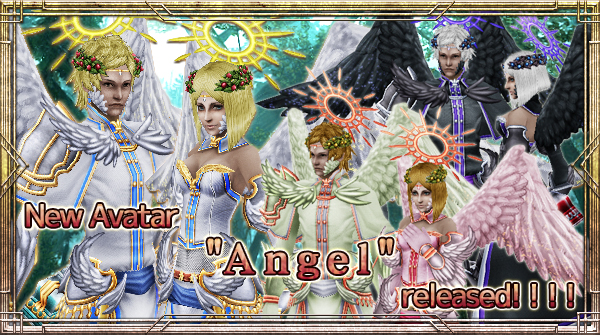 "New Avatar ""Angel"" will be available!"