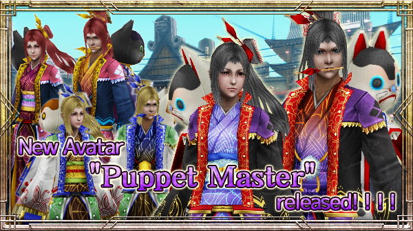 "New Avatar ""Puppet Master"" will be available!"
