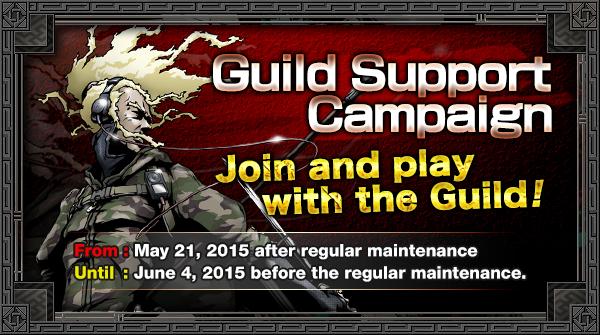 Guild Support Campaign