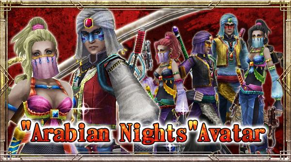 Arabian Night Lottery