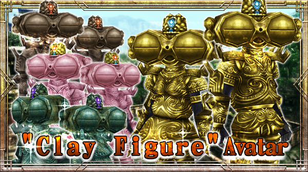Clay Figure Lottery