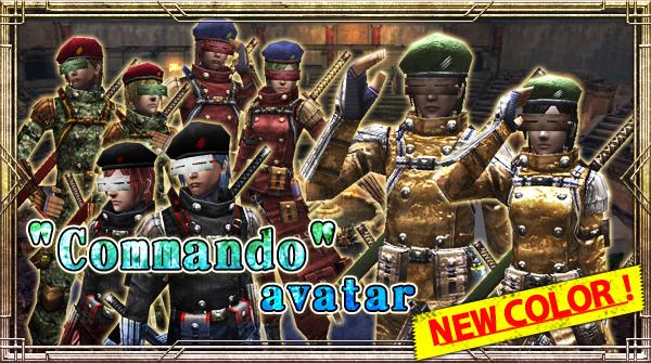 Commando Lottery