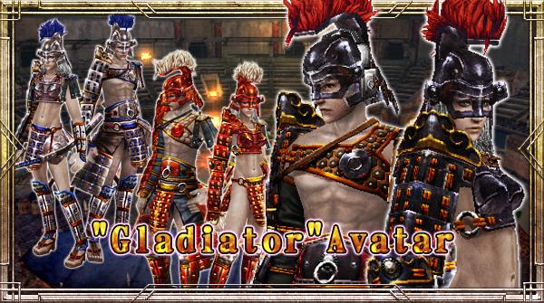 Gladiator Lottery