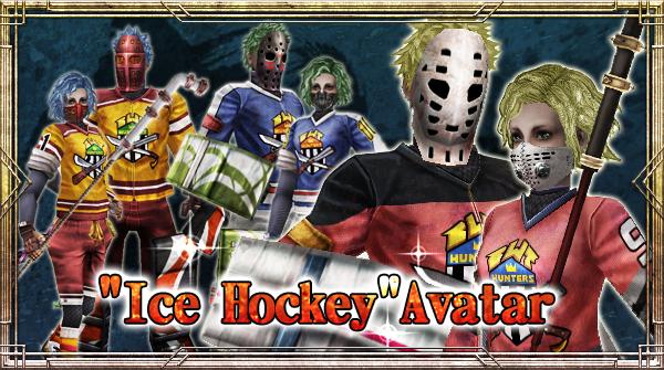 Ice Hockey Lottery
