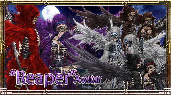 Reaper Lottery