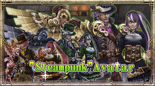 Steampunk Lottery