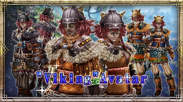 Viking Lottery