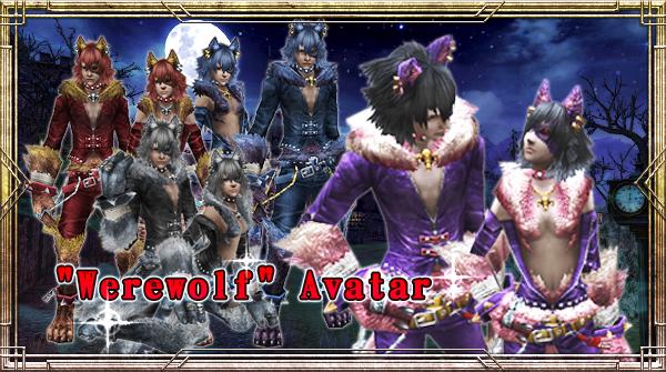 Werewolf Lottery