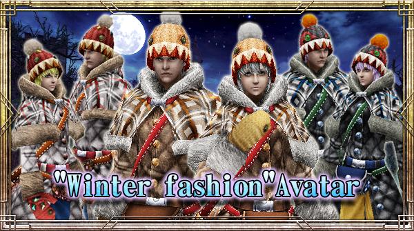 Winter Fashion Lottery
