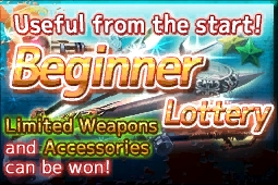 Beginner Lottery