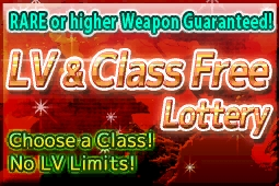 LV & Class Free Lottery