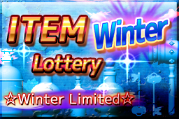 Winter Item Lottery