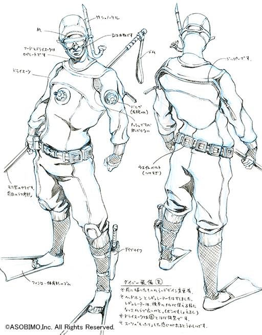 Diver Avatar M