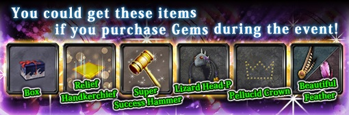 Purchase Gems and get gift!
