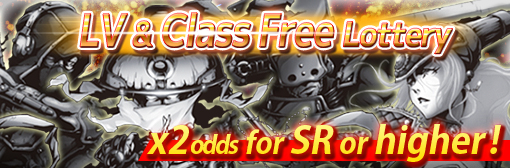 LV & Class Free Lottery: x2 odds for SR or higher campaign!
