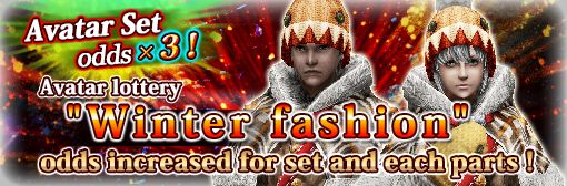 Winter Fashion Lottery Winter Fashion Set x3 odds campaign!