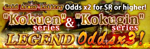 Gold Armor Lottery x2 odds for SR or higher! Plus