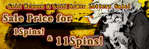 Limited period! Spin x1 / x11 Sale for target Battle Lottery Campaign!