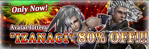 """IZANAGI Lottery"" 80% OFF Campaign Available!"
