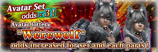 Werewolf Lottery Werewolf Set x3 odds campaign!