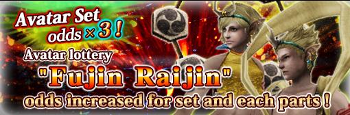 """Fujin Raijin Lottery"" Fujin Raijin Set x3 odds campaign!"