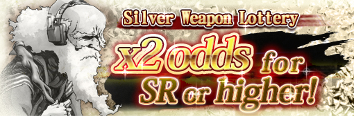 Silver Weapon Lottery: x2 odds for SR or higher campaign!