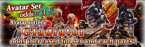 """Gladiator Lottery"" Gladiator Set x3 odds campaign!"