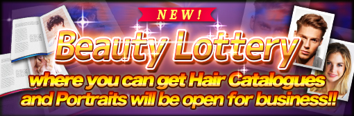 "Introducing the ""Beauty Lottery"" for Hair Catalogues and Portraits!"