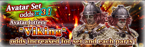 Viking Lottery Viking Set x3 odds campaign!