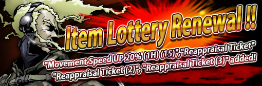 """Item Lottery"" renewed! ""Reappraisal Ticket"", ""Movement Speed UP 20% (1H)"", etc. gorgeous items available!"