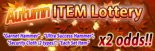 Autumn Item Lottery: Hot Items x2 odds!!