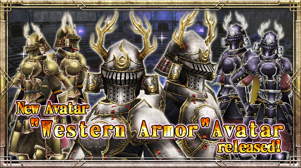 "New Avatar ""Western Armor"" will be available!"